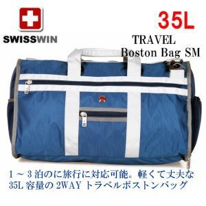 ブランド名: SWISSWIN  素材:  ■外側:1680D ballistic nylon(バリ...