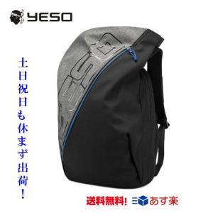 リュックサック メンズ  YESO  リュック メンズ 大容量 通勤 通学 リュック  ノートPC ...