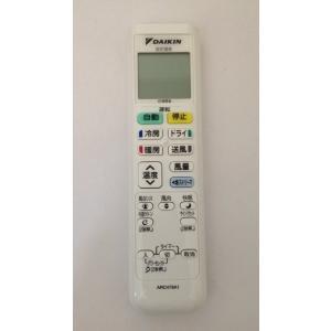新品 DAIKIN ダイキン エアコン用リモコン ARC478A1|lxltechnology