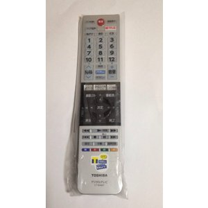 新品 東芝 レグザ テレビリモコン CT-90467 75041597|lxltechnology