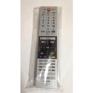 新品 TOSHIBA 東芝 REGZAテレビリモコン CT-90487  43Z730X/49Z730X/55Z730X/65Z730X/55X930/65X930用リモコン|lxltechnology