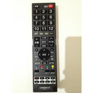 新品 RC011T カンデラ CANDELA 液晶テレビリモコン|lxltechnology
