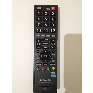 新品 RT-004 SANSUI ドウシシャ SDN16-B11/SDN20-B11用リモコン デジタルテレビ用リモコン|lxltechnology