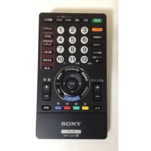 新品 傷あり SONY ソニー テレビリモコン RMF-JD004