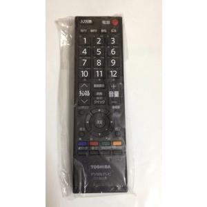 新品 TOSHIBA テレビリモコン CT-90372   55A2 46A2 37A2 32A2 26A2 22A2 19A2 22AC2 19AC2 用リモコン|lxltechnology