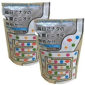食べたら習慣 シャンピニオンゼリー ニットー エル 30粒入り 2袋セット