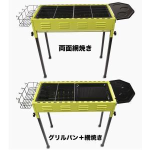 (ポイント5倍中) バーベキューコンロ BBQ グリル コンロ 高さ:高め 多機能 LS-1016|lysin|02