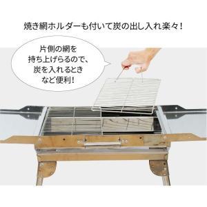 (5%OFF中) バーベキューコンロ BBQ グリル コンロ 取っ手付き 高さ:低い LS-1068 ステンレス 折り畳み式 組立不要 lysin 09