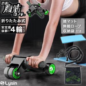 4輪なのでより安定し、安心して体重をかけることができます。  そのため、体力に自信のない初心者にもご...