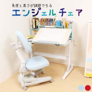 (ポイント10倍中) 子供 椅子 学習 チェア 人間工学設計 キャスター自動ロック 昇降 健康的 エンジェルチェア LS-AGCHAIR (お客様組立品)|lysin