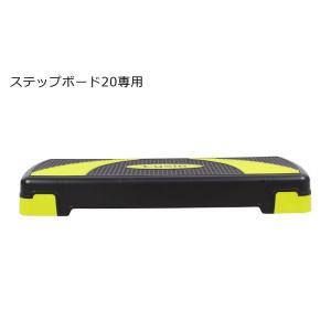(クーポン利用で5%OFF) ステップボード20 LS-AP-244 専用 天板のみ|lysin