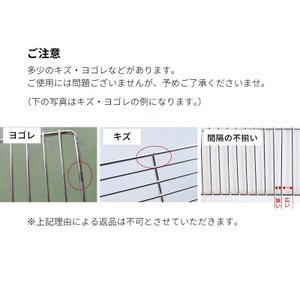 (ポイント5倍中) バーベキューコンロ (LS-1067、LS-1068適合) ステンレス 焼き網 LS-BNET004-5 約295×205mm 5枚セット7 lysin 04