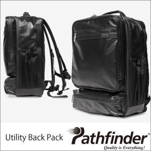 (QUOカード1000円分プレゼント+ポイント10倍) パスファインダー リュック ビジネスバッグ 2way メンズ ブラック 黒 PF5404B A4サイズ|lysin
