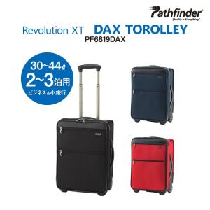 (QUOカード1000円分プレゼント+ポイント10倍) パスファインダー スーツケース キャリーバッグ 拡張機能 機内持ち込み 出張 旅行 PF6819DAX|lysin