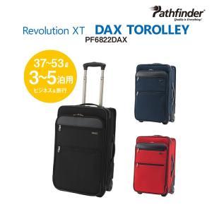 (QUOカード1000円分プレゼント+ポイント10倍) パスファインダー スーツケース キャリーバッグ 拡張機能 出張 旅行 PF6822DAX|lysin