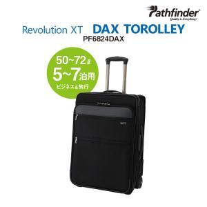 (QUOカード1000円分プレゼント+ポイント10倍) パスファインダー スーツケース キャリーバッグ 拡張機能 出張 旅行 PF6824DAX|lysin