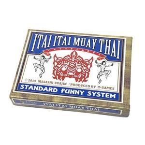 カードゲーム ITAIITAI MUAY THAI イタイイタイムエタイ