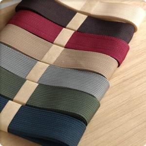 【手芸材料 素材】バッグ用持ち手テープ3cm幅ハンドメイド/DIY バッグ用パーツ 材料 素材【ゆうパケット対応】
