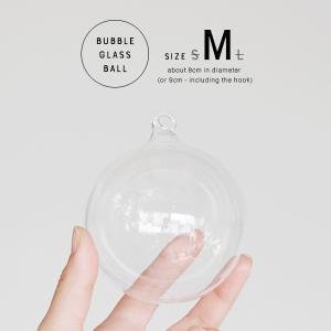 バブルガラスボール Mサイズ (中) メール便不可 ビーズアンドパーツ DIY シャンデリア デコレーション 装飾