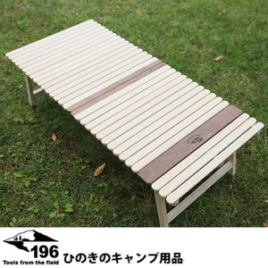 折りたたみのできるウッドテーブル!収納の際の省スペースにも対応した優れものです!  ■サイズ 《展開...