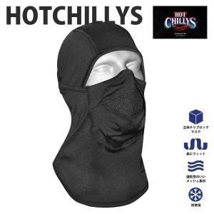 HOT CHILLYS ホットチリーズ マイクロエリート シャモア マスク HC6127 コンバーチ...