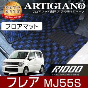 マツダ フレア MJ55S フロアマット 6枚組 ('17年3月〜)  R1000|m-artigiano