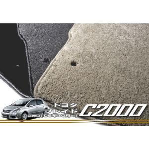 ブレイド フロアマット 3枚組 ('06年10月〜)※2WD/4WD対応  C2000|m-artigiano