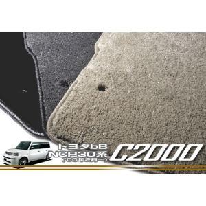 bB:NCP30系('00年2月〜) C2000|m-artigiano