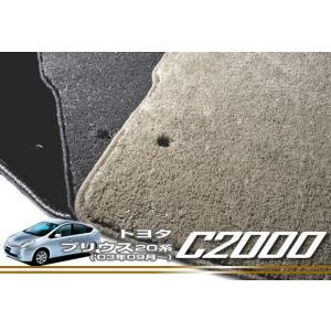 トヨタ プリウス 20系 フロアマット 5枚組 ('03年9月〜)  C2000|m-artigiano