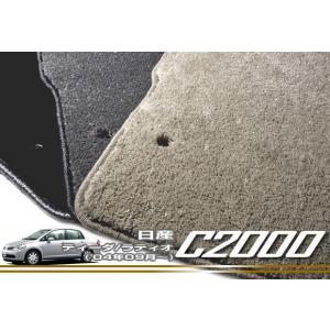 日産 ティーダ/ラティオ C11 フロアマット 5枚組 ('04年9月〜)  C2000|m-artigiano