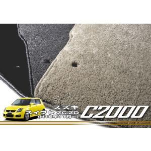 スズキ スイフト ZC/ZD フロアマット 5枚組 ('04年11月〜)  C2000|m-artigiano