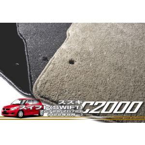 スズキ スイフト ZC72/ZD72 フロアマット 5枚組 ('10年8月〜)  C2000|m-artigiano