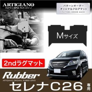 【NISSAN(日産)】  適合車種:平成22年11月(2010年11月)〜 型式:FC26、FNC...