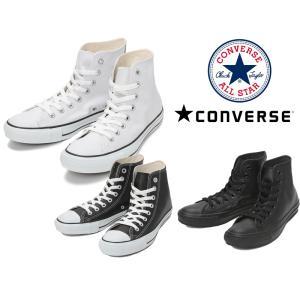 コンバース CONVERSE LEA ALL STAR HI allstar-lea-hi コンバース レザーオールスター ハイカット定番カラー 国内正規品 メンズ レディース スニーカー クラシ|m-bros