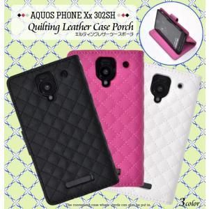 AQUOS PHONE Xx 302SH用キルティングレザーケースポーチ