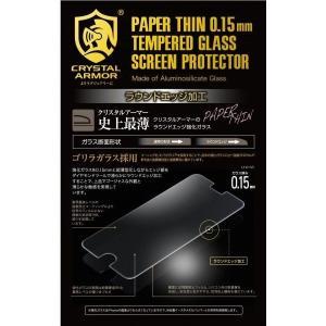 iPhone6 (4.7インチ)専用 クリスタルアーマー プレミアム強化ガラス PAPER THIN 0.15mm