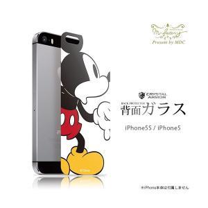 iPhone5/5S 【Disney(ディズニー)/CRYSTAL ARMOR】 「ミッキーマウス」 背面ガラス フィルム カバー プロテクター