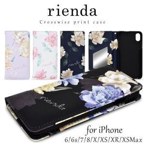 e30c20817d スマホケース iPhone8/7/6s/6/XR/XSMax/XS/X rienda リエンダ プリント手帳ケース 花柄 ブランド 手帳