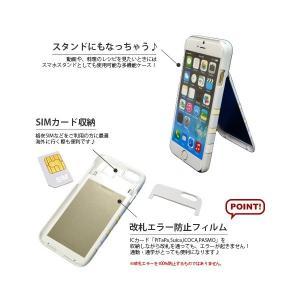 iPhone 6s iPhone6 (4.7インチ)専用 シンジカトウ shinzikatoh Disney ディズニー ミラーケース ドナルド WHITE|m-channel|03