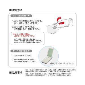 iPhone 6s iPhone6 (4.7インチ)専用 シンジカトウ shinzikatoh Disney ディズニー ミラーケース ドナルド WHITE|m-channel|04