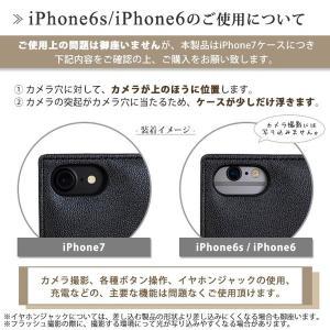 スマホケース iPhone6s/6/7/8専用 MILK ミルク LOGO 手帳タイプ レザーケース ハート柄|m-channel|05