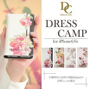iPhone6 iPhone6S 【DRESSCAMP/ドレスキャンプ】 手帳ケース(4type) 花柄 ブランド|m-channel