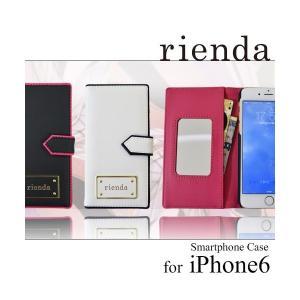 iPhone6 iPhone6S 専用 【rienda/リエンダ】 「ベーシック」手帳型 レザーケース|m-channel