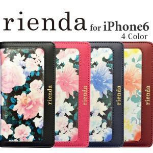 iPhone6 iPhone6S 【rienda/リエンダ】 「ダブルローズ (フレーム)-4Color」 手帳 ケース 花柄 ブランド|m-channel