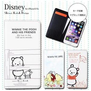 iPhone6s 6 Disney ディズニー×シンジカトウ 手帳型ケース プーさん m-channel