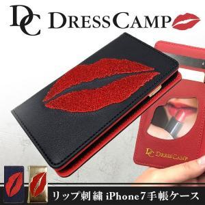 iPhone7 DRESSCAMP/ドレスキャンプ 「リップ刺繍」 手帳型ケース ブランド 唇 iPhone6s/6 m-channel