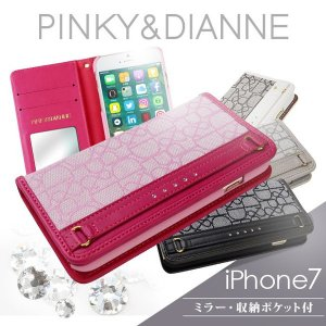 iPhone7 PINKY&DIANNE ピンキーアンドダイアン ジャガード 手帳ケース m-channel