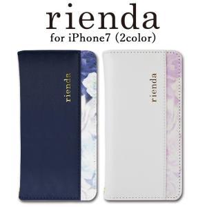iPhone7 【rienda/リエンダ】 「内側/グラデーションフラワー-2color」 手帳ケース シンプル ブランド m-channel
