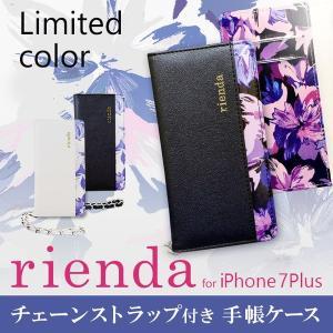 iPhone7 plus rienda リエンダ クラシックフラワー 手帳ケース m-channel