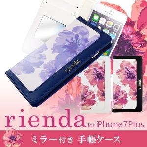 iPhone7 plus 【rienda/リエンダ】 「ラージフラワー(3color)」 手帳ケース ブランド 花柄 m-channel